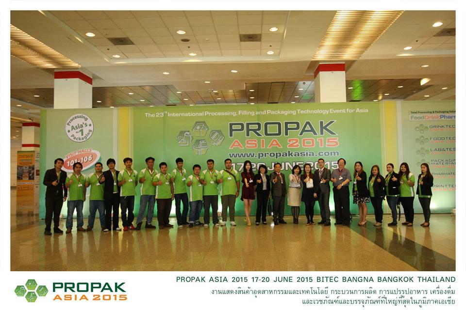 ภาพบรรยากาศ PROPAK ASIA 2015