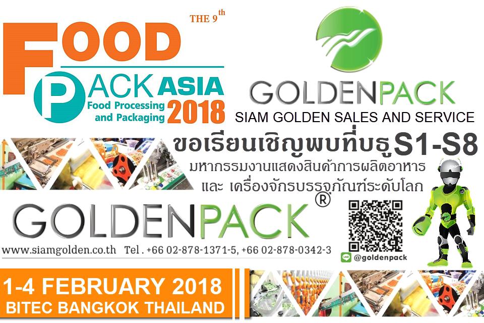 ขอเชิญร่วมงาน Food Pack Asian 2018