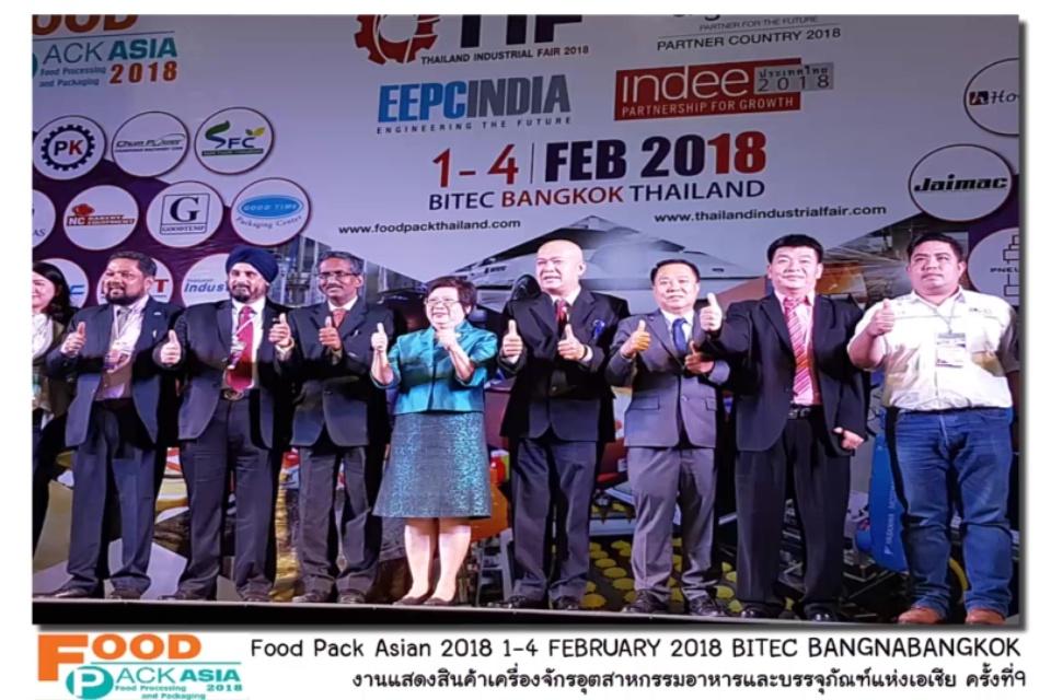 ภาพบรรยากาศ Food Pack Asia 2018