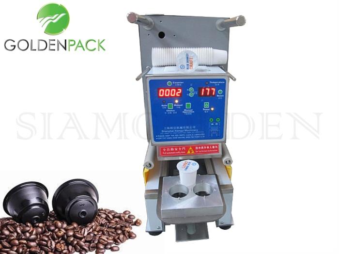 เครื่องซีลถ้วยกาแฟแคปซูล SKP-01