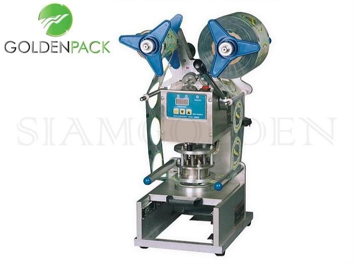 เครื่องซีลดถ้วย FRG2001B