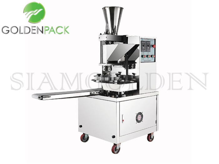เครื่องจักรทำอาหาร Food Machine