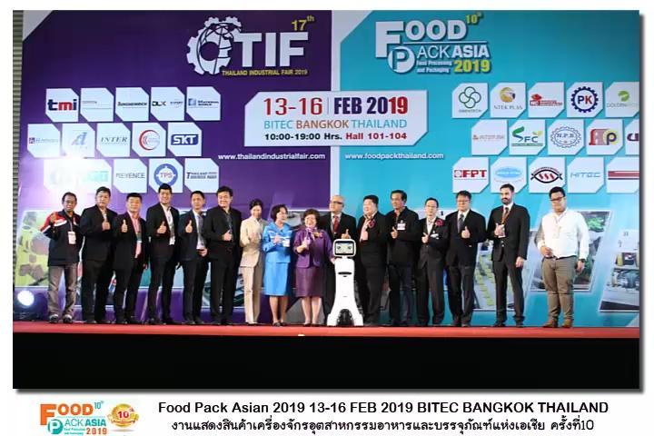 ภาพบรรยากาศ Food Pack Asia 2019