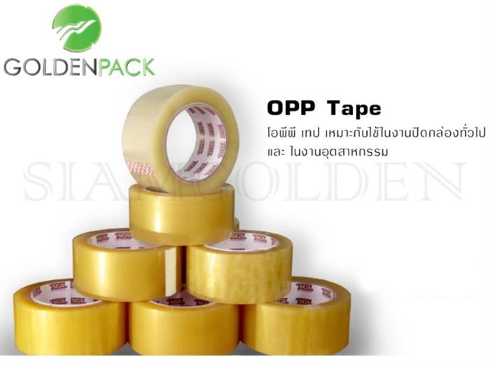 เทปกาวOPP OPP Tape