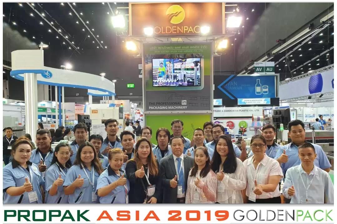 ภาพบรรยากาศงาน Propak Asia 2019 Thailand